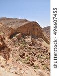 landscape of arava desert | Shutterstock . vector #496607455