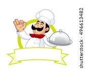 nice illustration of a cook  he ... | Shutterstock .eps vector #496613482