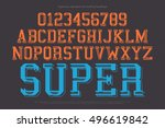 set of classical style alphabet ... | Shutterstock .eps vector #496619842