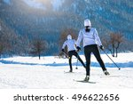 couple man and woman cross... | Shutterstock . vector #496622656