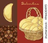 azerbaijan national pastry  ... | Shutterstock .eps vector #496630495