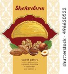 traditional azerbaijan sweet... | Shutterstock .eps vector #496630522