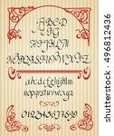 calligraphic vector script font.... | Shutterstock .eps vector #496812436