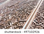 Small photo of Ornamental design at Alhambra. Granada, Spain