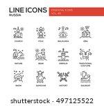 russian national symbols   set... | Shutterstock . vector #497125522