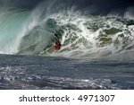 pro surfer riding wave ... | Shutterstock . vector #4971307