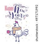 happy new year and merry... | Shutterstock .eps vector #497171992