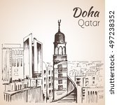 Stock vector doha qatar city view sketch isolated on white background 497238352