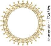 Oriental Round Frame With...