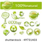 vector eco set  see similar my... | Shutterstock .eps vector #49731403