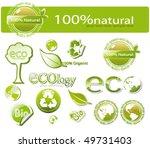 vector eco set  see similar my...   Shutterstock .eps vector #49731403