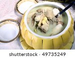 china delicious food   chicken... | Shutterstock . vector #49735249