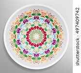 decorative plate with round... | Shutterstock .eps vector #497409742