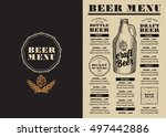 beer menu placemat food... | Shutterstock .eps vector #497442886