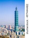 Taipei 101 Skyscraper In Taipe...
