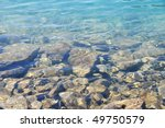 View Of Rocks On Bottom Of A...