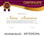 vector template for certificate ...   Shutterstock .eps vector #497939296