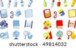 icon school | Shutterstock .eps vector #49814032