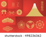 japanese new year celebration ... | Shutterstock .eps vector #498236362