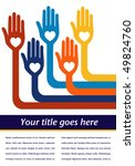 hand design with copy space... | Shutterstock .eps vector #49824760