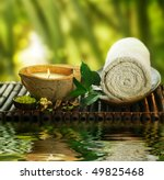 spa setting outdoor | Shutterstock . vector #49825468
