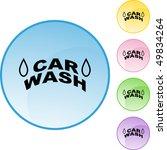 car wash | Shutterstock .eps vector #49834264