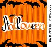 halloween  abstract background  ... | Shutterstock .eps vector #498419866