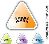 car wash | Shutterstock .eps vector #49842025