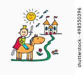 drawing in a children's style ... | Shutterstock .eps vector #498550396