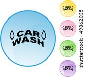 car wash | Shutterstock . vector #49862035