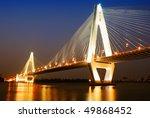 China Haikou Century Bridge Night