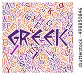 creative greek alphabet texture ... | Shutterstock . vector #498850846