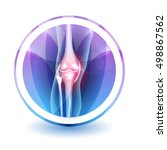 joint anatomy symbol  round... | Shutterstock .eps vector #498867562