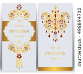 indian wedding invitation or... | Shutterstock .eps vector #498894712