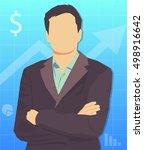 businessman. the vector image... | Shutterstock .eps vector #498916642