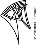 celtic knot  43 | Shutterstock .eps vector #4990804