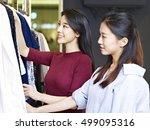 beautiful young asian women... | Shutterstock . vector #499095316