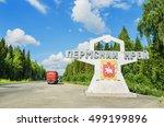perm region   russia   july 12  ... | Shutterstock . vector #499199896