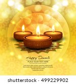abstarct happy diwali background | Shutterstock .eps vector #499229902