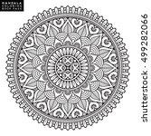 flower mandala. vintage... | Shutterstock .eps vector #499282066