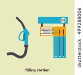 vector illustration of filling... | Shutterstock .eps vector #499288006