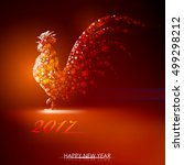 rooster. happy new year 2017.... | Shutterstock .eps vector #499298212