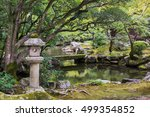 kyoto  japan   september 16 ... | Shutterstock . vector #499354852