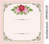 vintage roses   Shutterstock .eps vector #49940119