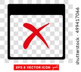 vector reject calendar page eps ...