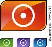 sun | Shutterstock . vector #49943059