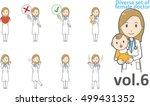 diverse set of female doctor  ... | Shutterstock .eps vector #499431352