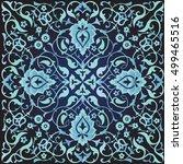 arabic ornament in blue.... | Shutterstock .eps vector #499465516