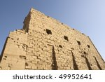 """Close to the ancient temple """"Karnak"""" in """"Luxor"""" in Egypt - stock photo"""