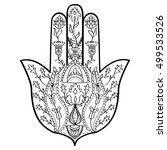 vector indian hand drawn hamsa... | Shutterstock .eps vector #499533526